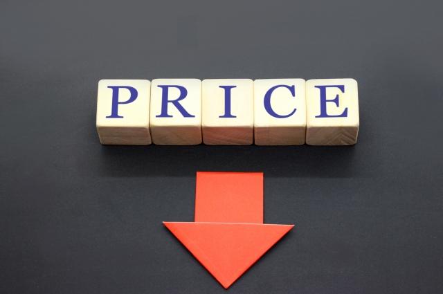 ラクマ値下げ交渉の方法とは?超値切りしやすい2つのコツも解説!